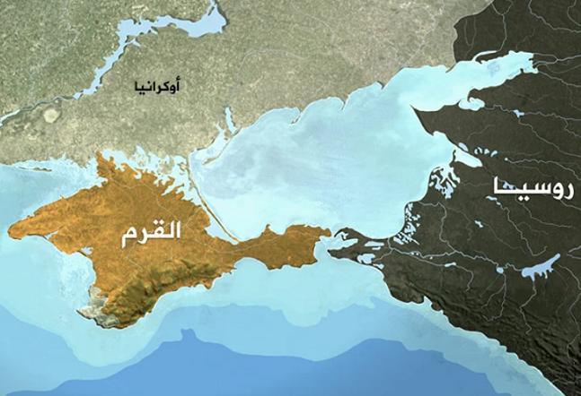 الأمم المتحدة تطالب روسيا بالانسحاب الفوري من القرم