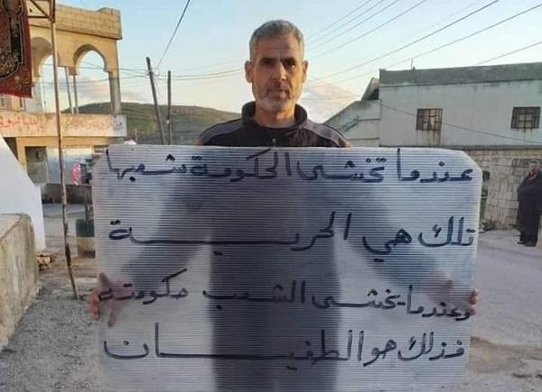 بتهمة سب الذات الإلهية.. تحرير الشام تعتقل ناشطاً مدنياً في إدلب